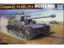 """TRUMPETER 小號手 德國IV a型""""迪克.馬克斯""""自行火炮 1/35 NO.00348"""