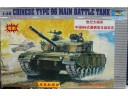 TRUMPETER 小號手 Chinese Type 96 Main Battle Tank 電動馬達版 1/35 NO.MM00344