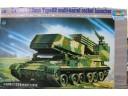 TRUMPETER 小號手 中國89式122mm火箭炮 1/35 NO.00307
