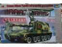 TRUMPETER 小號手 中國83式152mm加榴炮 1/35 NO.00305