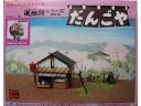 KAWAI 日本 串燒屋 情景模型 1/60 NO.KF06