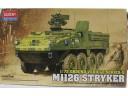 ACADEMY M1126 Stryker 1/72 NO.13411