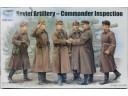 TRUMPETER 小號手 蘇軍炮兵-首長視察 1/35 NO.00428
