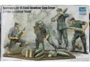 TRUMPETER 小號手 二戰德軍 SFH18  火炮炮彈補給組 1/35 NO.00426