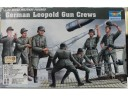 TRUMPETER 小號手 German Leopold Gun Crews 1/35 NO.00406
