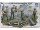 TRUMPETER 小號手 二戰德軍SFH18  火炮發射成員組 1/35 NO.00425
