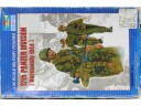 TRUMPETER 小號手 12th Panzer Division (Norman 1944) 1/35 NO.00401