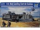 TRUMPETER 小號手 美國海軍陸戰隊LCAC登陸艇 1/144 NO.00107