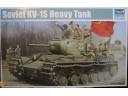 TRUMPETER 小號手 Soviet KV-1S Heavy Tank 1/35 NO.01566
