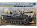 """TRUMPETER 小號手 German Heuschrecke IVb """"Grasshopper"""" 10,5cm le FH 18/1 L/28 aus Waffentrager IVb 1/35 NO.00373"""