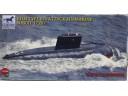 BRONCO 威駿 Kilo-Type 636 Attack Submarine 1/350 NO.NB5011