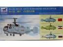 BRONCO 威駿 KA-28 'Helix' Anti-submarine helicopter 1/200 NO.BB2003