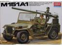 ACADEMY M151A1 105mm recoilles gun 1/35 NO.13003