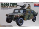 ACADEMY M-966 TOW Missile Carrier 1/35 NO.13250