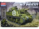 ACADEMY M7 105mm PRIEST HMC 1/35 NO.13210