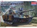 ACADEMY M48A5/K Patton 1/35 NO.1355