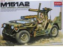 ACADEMY M151A2 TOW MISSILE LAUNCHER 1/35 NO.13406