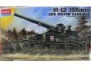 ACADEMY M-12 155mm Gun Motor Carriage 1/35 NO.1394