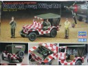 HASEGAWA 長谷川 Follow Me Jeep Willys MB 1/48 NO.X48-011/36011