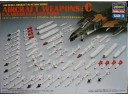 HASEGAWA 長谷川 Weapons Set C - US Missiles and Gun Pods 1/48 NO.X48-003/36003