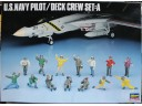 HASEGAWA 長谷川 U.S. NAVY PILOT/DECK CREW SET A 1/48 NO.X48-006/36006