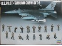 HASEGAWA 長谷川 US Pilot / Ground Crew Set B 1/48 NO.X48-005/36005