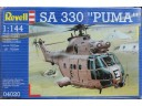 REVELL SA 330 PUMA 1/144 NO.04020