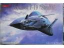 TSUKUDA HOBBY F-19 1/144 NO.J03