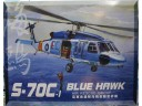AFV CLUB 戰鷹 S-70C BLUE HAWK 空軍救護隊海鷗救難直昇機 1/35 NO.AF35S13