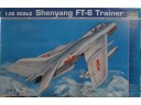 TRUMPETER 小號手 Shenyang FT-6 Trainer 1/32 NO.02208