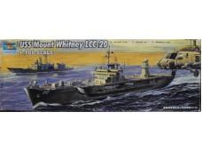 TRUMPETER 小號手 美國海軍惠特尼山號LCC-20 2004 1/700 NO.05718