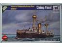 "BRONCO 威駿 Imperial Chinese Peiyang Fleet Cruiser 'Ching Yuen' 大清北洋水師巡洋艦""靖遠號"" 1/350 NO.NB5019"