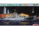 DRAGON 威龍 U.S.S. Juneau CL-52 1942 1/700 NO.7066