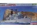DRAGON 威龍 H.M.S. Liverpool Type 42 Destroyer Batch 2 1/700 NO.7069