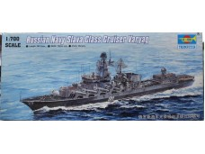 TRUMPETER 小號手 俄羅斯海軍光榮級巡洋艦瓦良格號 1/700 NO.05721 (T)