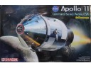 DRAGON 威龍 Apollo 11 Command/Service Module (CSM) 1/48 NO.11007