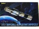 GREAT WALL HOBBY TIANGONG-1 & Spacecraft SHENZHOU-8 1/48 NO.L4804