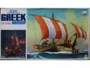 IMAI Greek Warship NO.122494