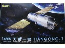 GREAT WALL HOBBY TIANGONG-1 1/48 NO.L4805