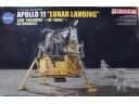 "DRAGON 威龍 Apollo 11 ""Lunar Landing"" CSM ""Columbia"" + LM ""Eagle"" + Astronauts 1/72 NO.11002"