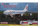 DRAGON 威龍 Air China 747-400P Pre-Painted 國家主席專機 1/144 NO.14701