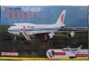 DRAGON 威龍 Air China 747-400P Pre-Painted 國家主席專機 1/144 NO.14701
