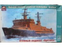 ARK MODELS Russian nuclear powered ice-breaker Arctica 1/400 NO.40002