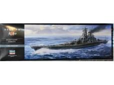 HASEGAWA 長谷川 IJN Battleship Yamato 大和 1/450 NO.Z01/40151