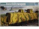 TRUMPETER 小號手 German Geschützwagen 1/35 NO.01509