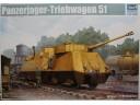 TRUMPETER 小號手 Panzerjäger-Triebwagen 51 1/35 NO.01516