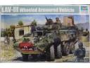 TRUMPETER 小號手 加拿大陸軍LAV-III型8x8輪式裝甲車 1/35 NO.01519