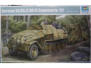 TRUMPETER 小號手 德國12噸DB10牽引車(裝甲型) 1/35 NO.01584