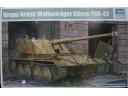 TRUMPETER 小號手 Krupp/Ardelt Waffenträger 88mm PAK-43 1/35 NO.01587