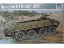 TRUMPETER 小號手 Russian BTR-60P APC 1/35 NO.01542
